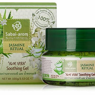 Jas Aloe SoothingGel 100 AMA 400x400 - Sabai Arom Jasmine Ritual - Aloe Vera Soothing Gel 100g