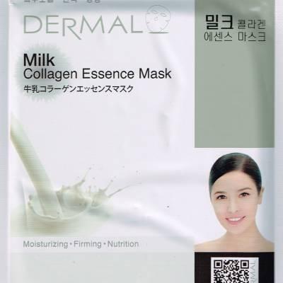 Milk 400x400 - Home