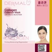 dermal collagen essence 180x180 - Dermal Sheet Mask Collagen Essence - Premium