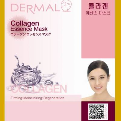 dermal collagen essence 400x400 - Home