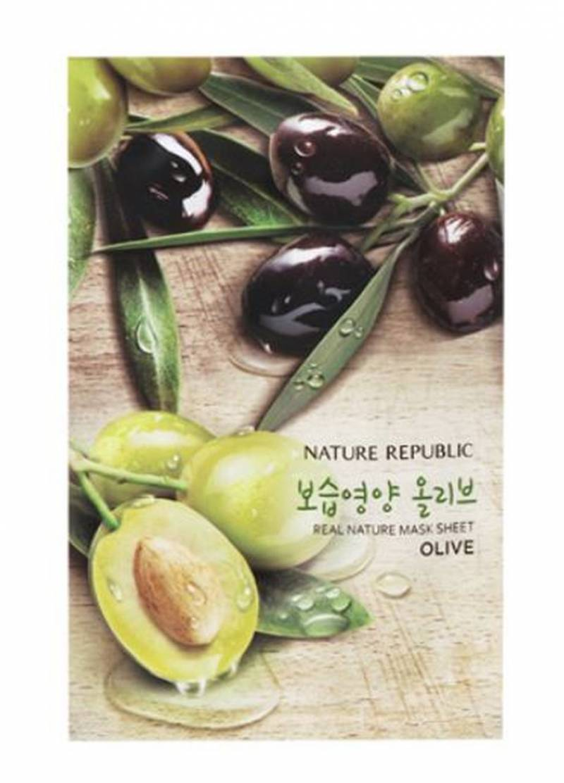 nature republic sheet mask olive 800x1112 - Nature Republic Real Nature Sheet Mask - Olive