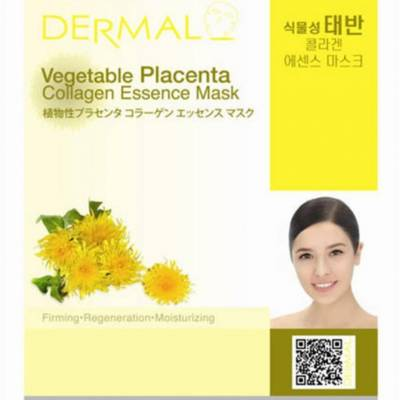61bEIVOHkpL. SL1000  2 400x400 - Dermal Sheet Mask Collagen Essence - Vegetable Placenta