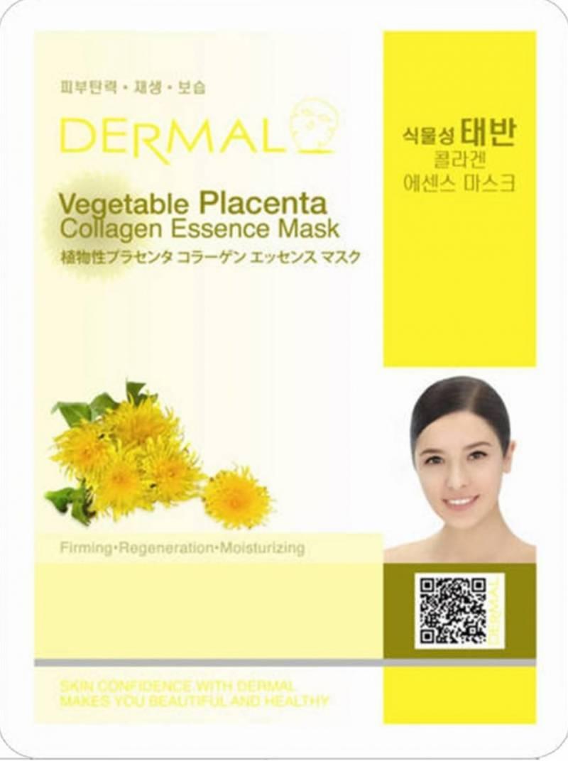 61bEIVOHkpL. SL1000  2 800x1072 - Dermal Sheet Mask Collagen Essence - Vegetable Placenta