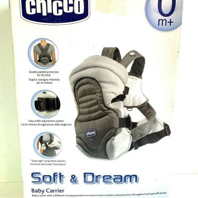 s l1600 1 400x400 - Chicco Soft and Dream Carrier - Graphite