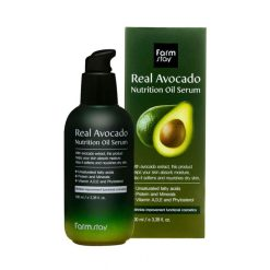 farmstay real avocado nutrition oil serum