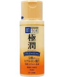 Hadalabo Goku-Jun Premium Emulsion