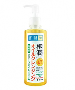 Hada Labo Oil Cleansing Makeup Remover 200 ml