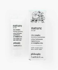 Philosophy Nature in a Jar Recovery Moisturizer 5ml
